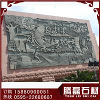 厂家热销寺庙佛像青石浮雕墙 砂岩浮雕