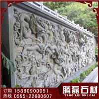 寺庙浮雕照壁 青石浮雕墙九龙堵图片