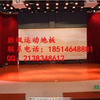 成都舞台剧场柞木地板,胜枫舞台专用木地板