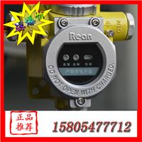 供应环氧乙烷气体检测仪