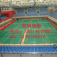 湖南邵阳羽毛球实木地板,体育木地板报价