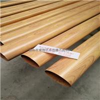 供应不锈钢椭圆形木纹管厂家丰佳缘制造