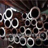 供应国标铍铜管 QBe2.0铍青铜管规格及性能