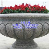 泰安石雕花盆石雕花钵|黄锈石景观花盆花钵