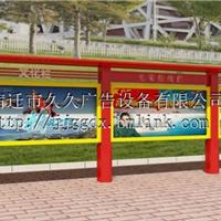 供应丽江公交候车厅定制加工简洁大方结实耐