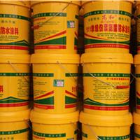 重庆911聚氨酯防水涂料 厂家直供