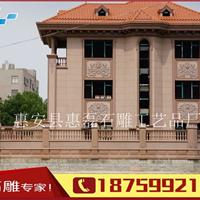 供应别墅外墙装饰文化石酒店别墅外墙建筑