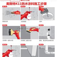 新华区十大品牌强力瓷砖粘结剂防水涂料生产厂家