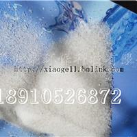 供应北京净水阴离子聚丙烯酰胺、批发