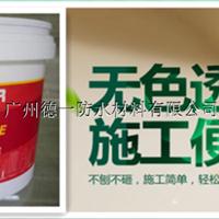 安庆市大观区万达工地指定十大品牌防水材料生产企业