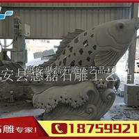 供应石雕鱼水景石雕石斑鱼城市公园水池景观