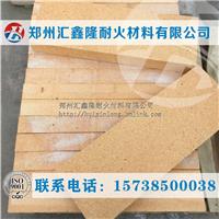 郑州汇鑫隆耐火材料厂家 招募长期合作伙伴