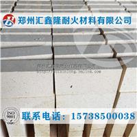 供应一级高铝砖