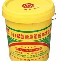重庆周边诚招防水材料代理 如聚氨酯防水 Js水泥基防水招商