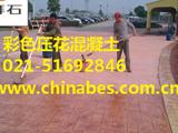 南京禄口皮草城艺术压印混凝土工程