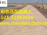 沙特沿海景观步行道压模混凝土地坪铺装