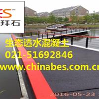 上海安亭彩色透水混凝土项目