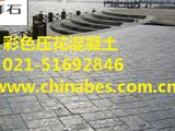 广西柳州建材市场艺术压花地坪项目
