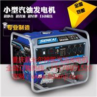 重庆厂家直供3千瓦/5千瓦家用汽油发电机组