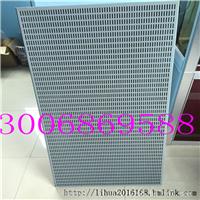 600*1200奥迪4S店铝扣板 奥迪冲孔铝扣板