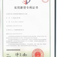 重庆矿物质电缆