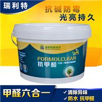 供应绿色环保无毒抗甲醛六合一净醛净味涂料