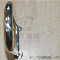 供应坐便器不锈钢扶手,安装简便,用途广泛