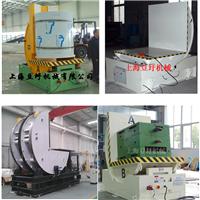 上海翻转机厂家 供应钢带模具翻转机