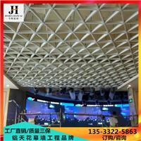 今辉铝方通厂家低价供应40*80mm铝格栅吊顶