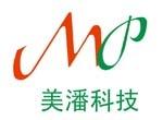上海美潘新材料科技有限公司
