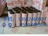 供应贺德克液压滤芯0950R005BN4HC