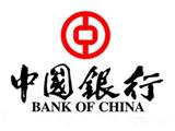欧鲍与中国银行合作