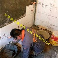 河东区星河花园装修天津跨年装修工地现场