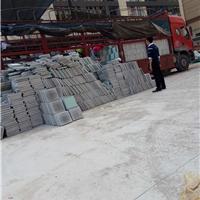 300mm热销挤塑板隔热砖厂家批发隔热建材
