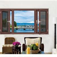 佛山铝合金门窗供应75窗纱一体平开窗