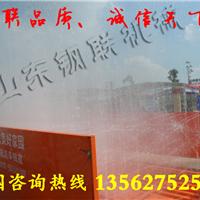 供应工程车辆专用的建筑工地洗车机(设备)