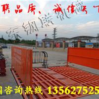 供应免基础工地洗车机设备有什么不同(台
