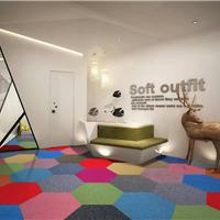 供应广州办公方块地毯-办公室地毯厂家