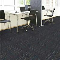 供应广州PVC方块地毯-办公室会议室方块毯