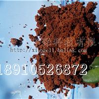 重庆28%含量聚合氯化铝