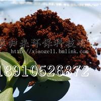 供应烟台聚合氯化铝的溶解度