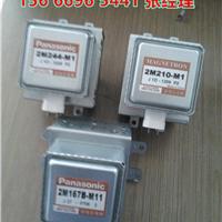 供应2M167B-M11, 2M210-M1, 2M244-M11