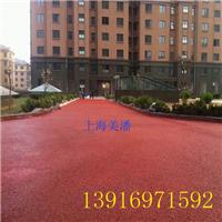 嘉定彩色透水混泥土,美潘专业的透水公司