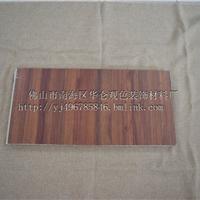 600mm全屋定制高档家装竹木纤维集成护墙板
