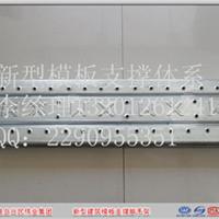 供应电厂技术贴:钢跳板取代木板的产品优势