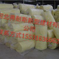 玻璃棉卷毡吸音棉防火棉防火材料供应
