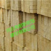 岩棉板岩棉条保温材料保温棉防火A级供应
