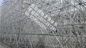 新疆新型建筑模板支撑架盘扣式脚手架