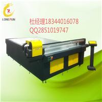 供应五金建材个性化打印机