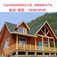 广西柳州重型木屋景区别墅高端木房